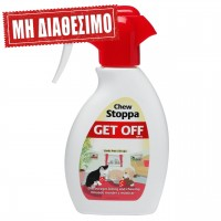 GET OFF SPRAY CHEW STOPPA 250ml