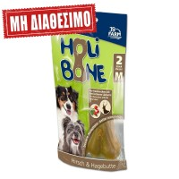 JR FARM HOLI BONE 100gr