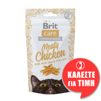 BRIT CARE MEATY CHICKEN 50gr