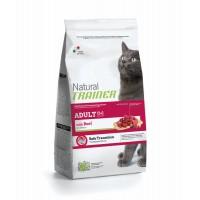 NATURAL TRAINER ΓΑΤΑΣ ΜΟΣΧΑΡΙ (Ενήλικες γάτες)