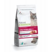 NATURAL TRAINER ΓΑΤΑΣ ΠΡΟΣΟΥΤΟ (Στειρωμένες γάτες)