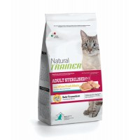 NATURAL TRAINER ADULT STERILIZED WHITE MEATS (1+)