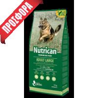 NUTRICAN ΣΚΥΛΟΥ ADULT LARGE 15kg+2kg ΔΩΡΟ
