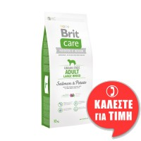 BRIT CARE GRAIN FREE ADULT LARGE BREED