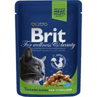 BRIT PREMIUM CHICKEN SLICES FOR STERILISED 100gr