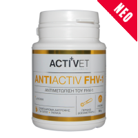 ACTIVET ANTIACTIV FHV-1 ΓΑΤΑΣ 60gr