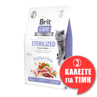 BRIT CARE ΓΑΤΑΣ GRAIN FREE STERILISED WEIGHT CONTROL