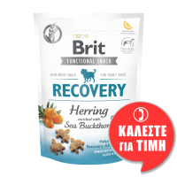 BRIT Functional Snack για Αποκατάσταση 150gr