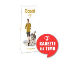 GOSBI LIFE MAXI ΣΟΛΟΜΟΣ
