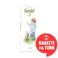 GOSBI LIFE PUPPY ΚΟΤΟΠΟΥΛΟ ΚΑΙ ΣΟΛΟΜΟΣ