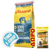 JOSERA SENSI ADULT ΠΑΠΙΑ ΣΟΛΟΜΟΣ 15kg