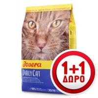 JOSERA CAT DAILY CAT GRAIN FREE ADULT 400gr