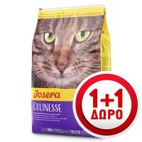 JOSERA CAT CULINESSE 400gr