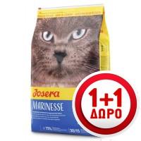 JOSERA CAT MARINESSE 400gr