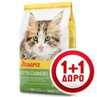 JOSERA CAT KITTEN GRAIN FREE 400gr