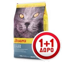 JOSERA CAT LEGER STERILISED 400gr