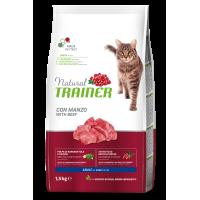 NATURAL TRAINER ΓΑΤΑΣ ΜΟΣΧΑΡΙ (Ενήλικες γάτες) 1,5kg