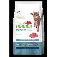 NATURAL TRAINER ΓΑΤΑΣ ΜΟΣΧΑΡΙ ΚΟΤΟΠΟΥΛΟ (Απαιτητικές γάτες) 1,5kg