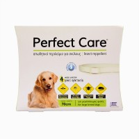 Perfect Care Collar large
