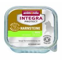 ANIMONDA INTEGRA HARNSTEINE (URINARY) CAT ΒΟΔΙΝΟ 100gr