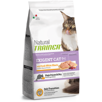 NATURAL TRAINER EXIGENT WHITE MEATS