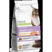 NATURAL TRAINER ΓΑΤΑΣ ΛΕΥΚΑ ΚΡΕΑΤΑ (Απαιτητικές γάτες)