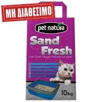 PET NATURA SAND FRESH ΑΜΜΟΣ ΥΓΙΕΙΝΗΣ 10kg